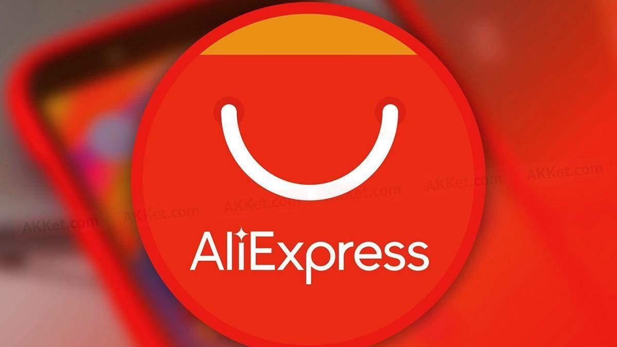 Сколько заказов украинцы делают на Aliexpress