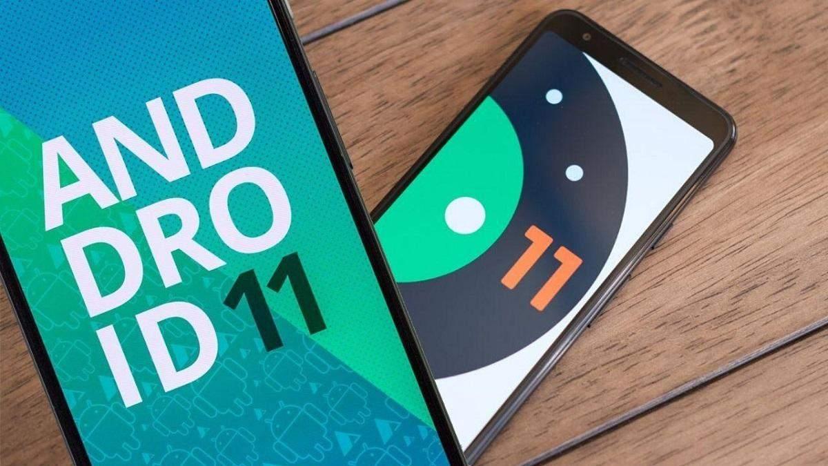 Презентація Android 11 – дата проведення: офіційно