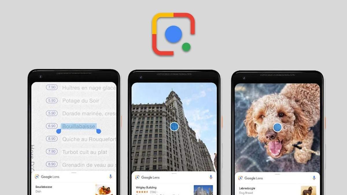 Google Lence