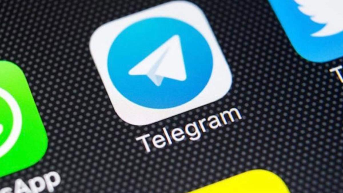 Telegram-бот база даних – злив 26 млн документів українців