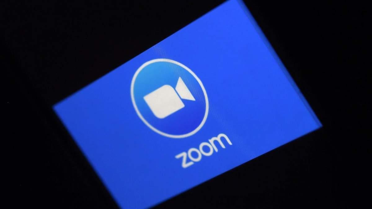 Zoom додасть наскрізне шифрування даних