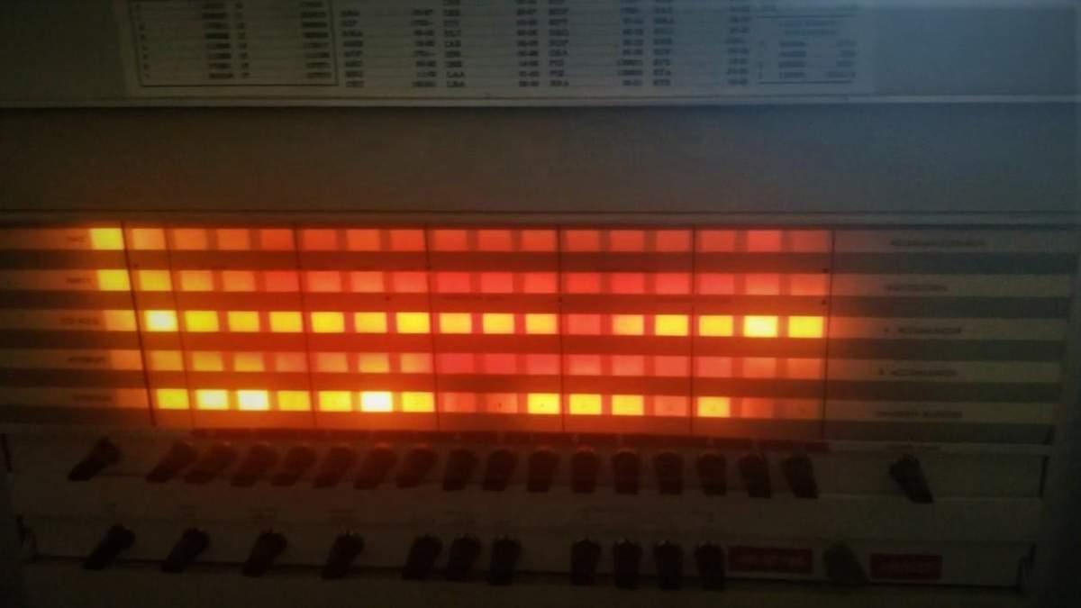 Компьютер SEL 810A