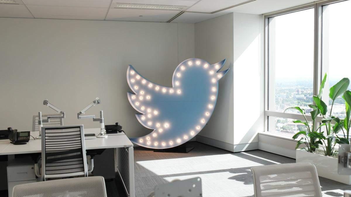 Працівники Twitter можуть залишатись вдома