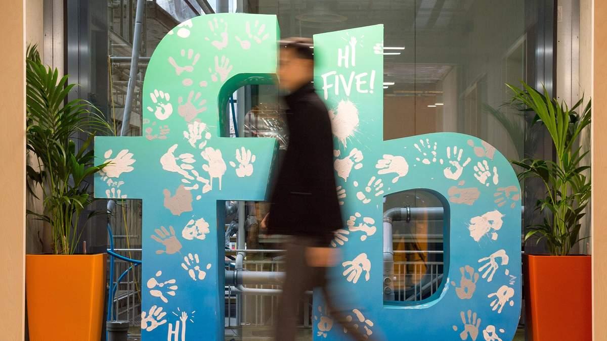 Працівники подали позов проти Facebook