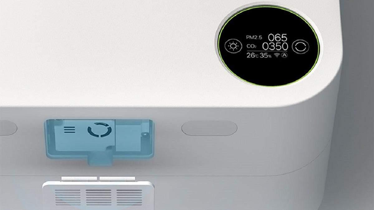 Smartmi Positive Pressure Air Purifier