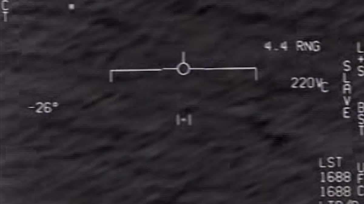 Нові випадки НЛО