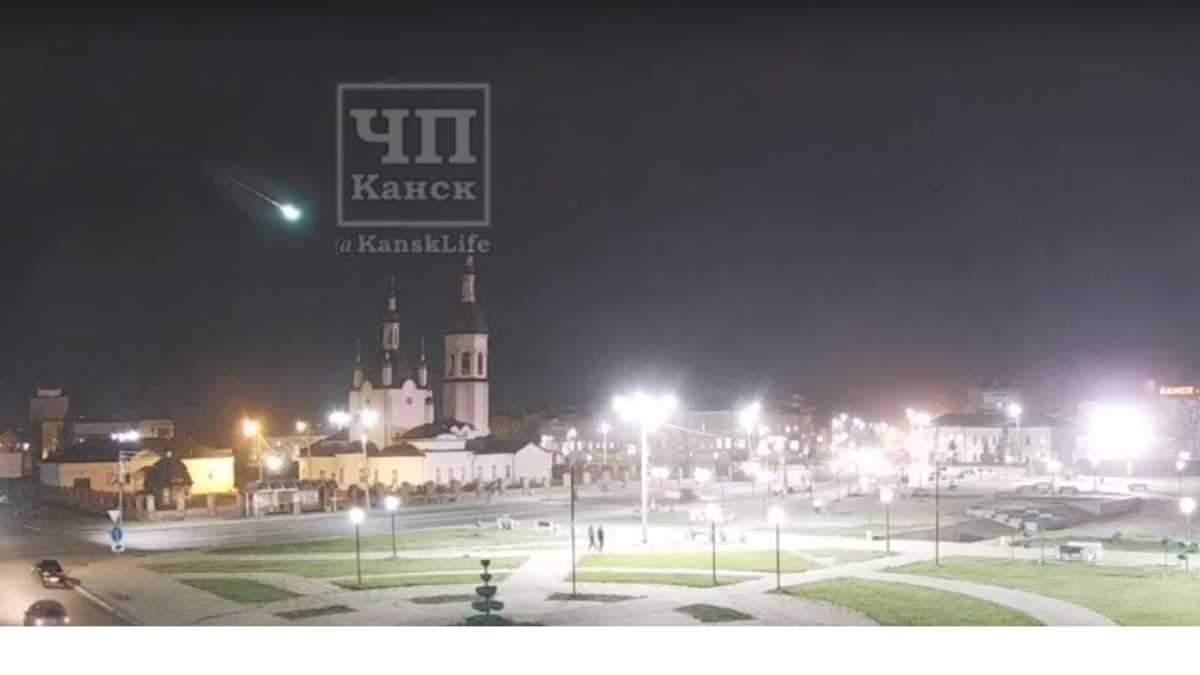 Падіння метеорита, Красноярський край 19.05.2020 – фото, відео
