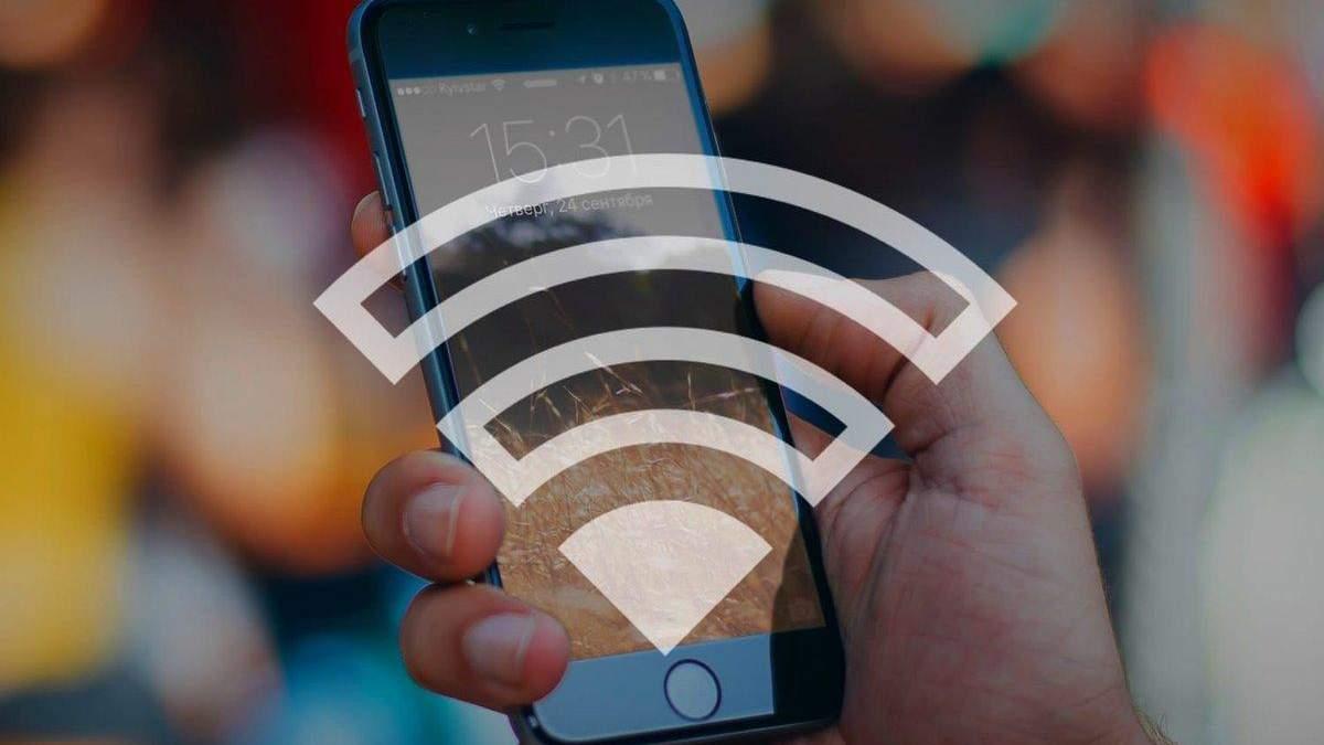 Як роздати інтернет з телефону на ПК – інструкція покроково