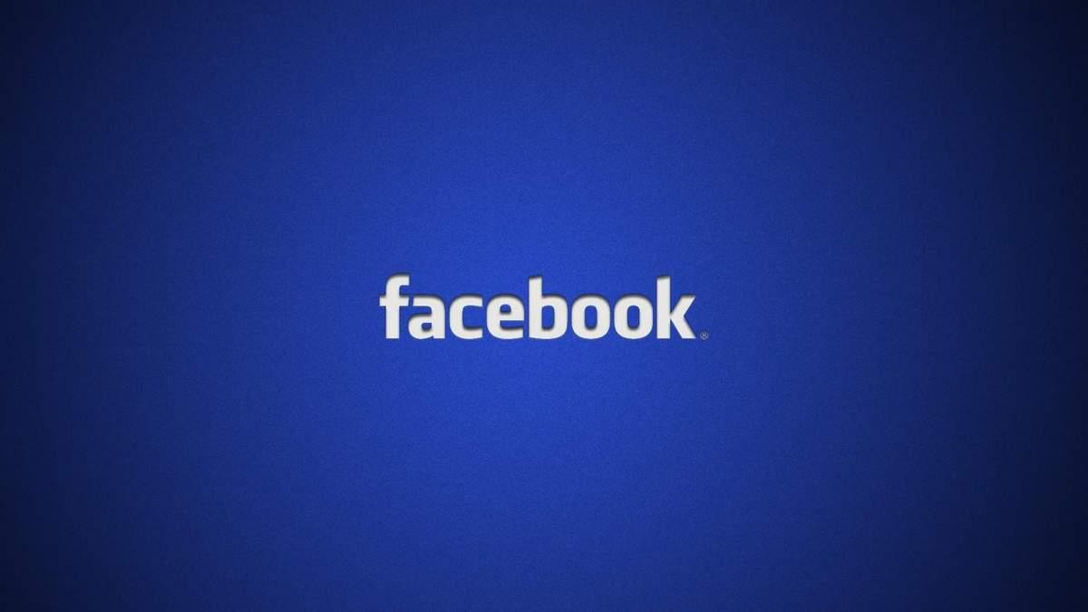 Интересная вакансия в Facebook
