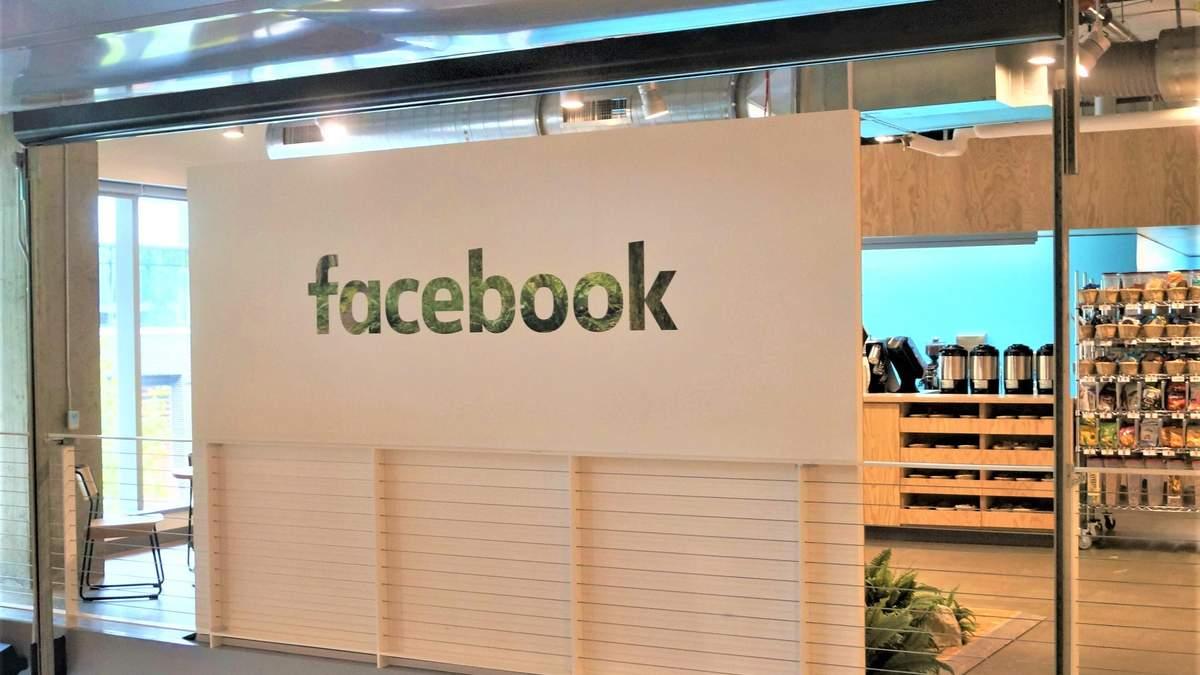 40% працівників не хочуть повертатись в офіс Facebook