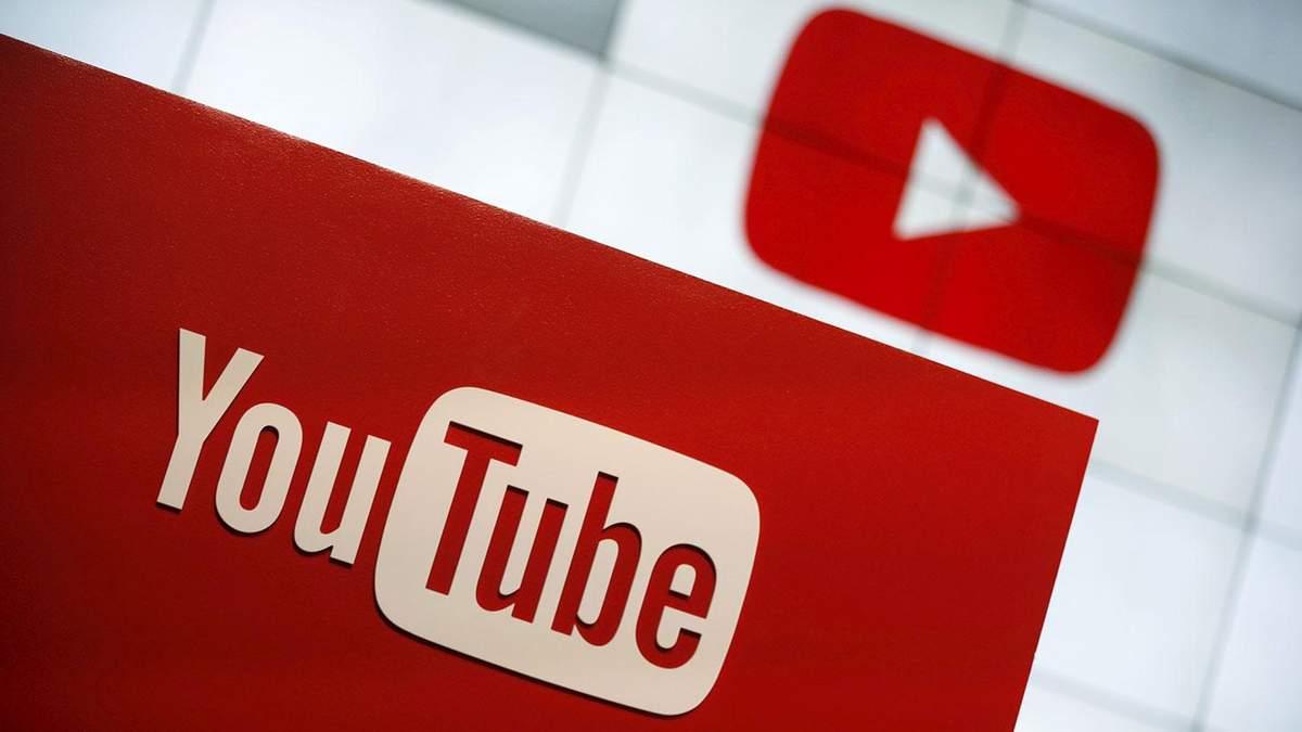 У мобільному YouTube з'явиться вбудований пошук Google