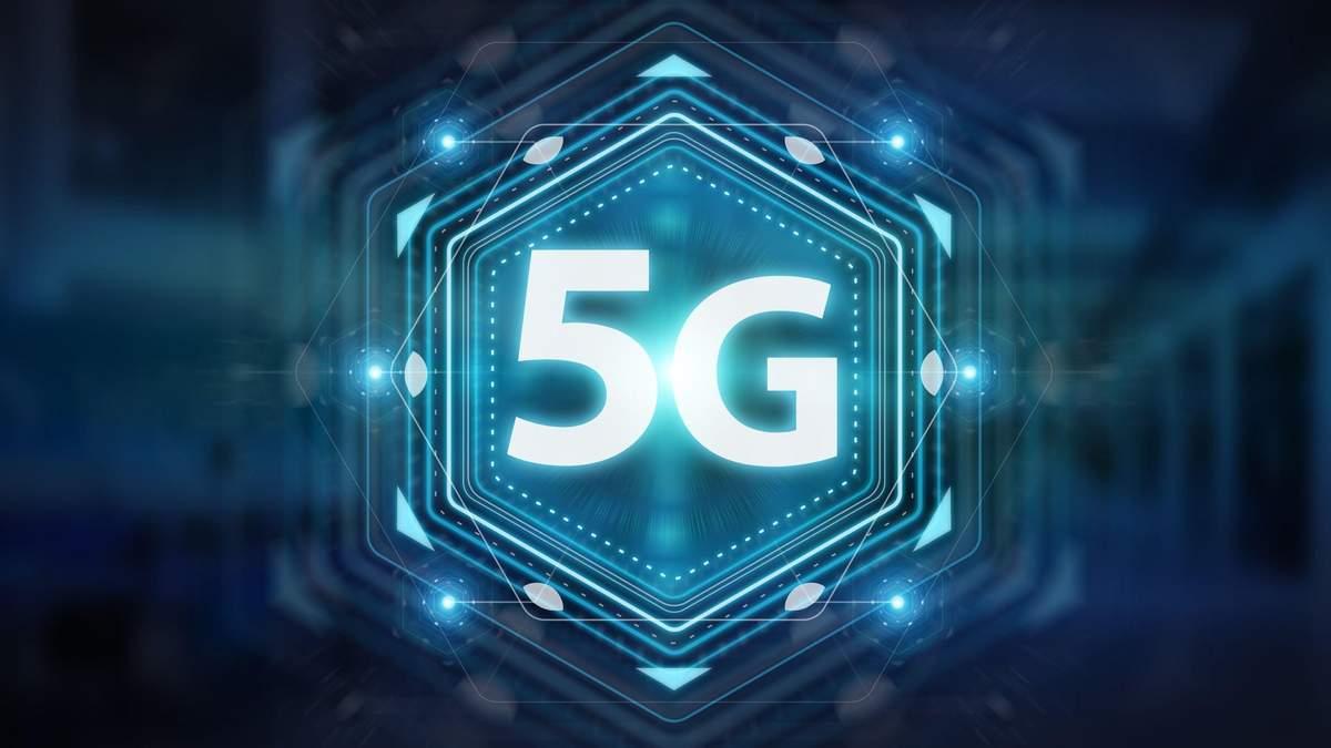 Прорив для мережі 5G