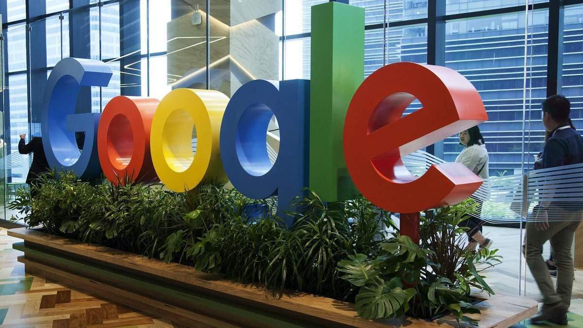 В офіс повернуться 30% працівників Google