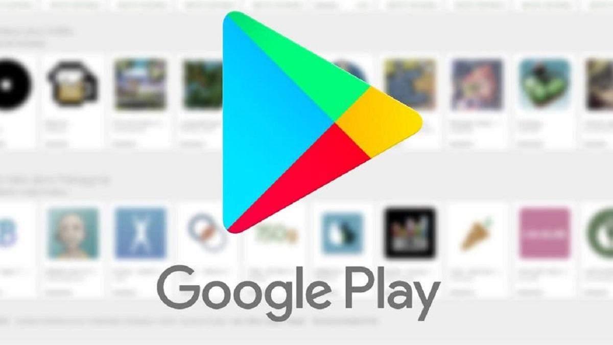 Google Play дозволить переглядати геймплей ігор