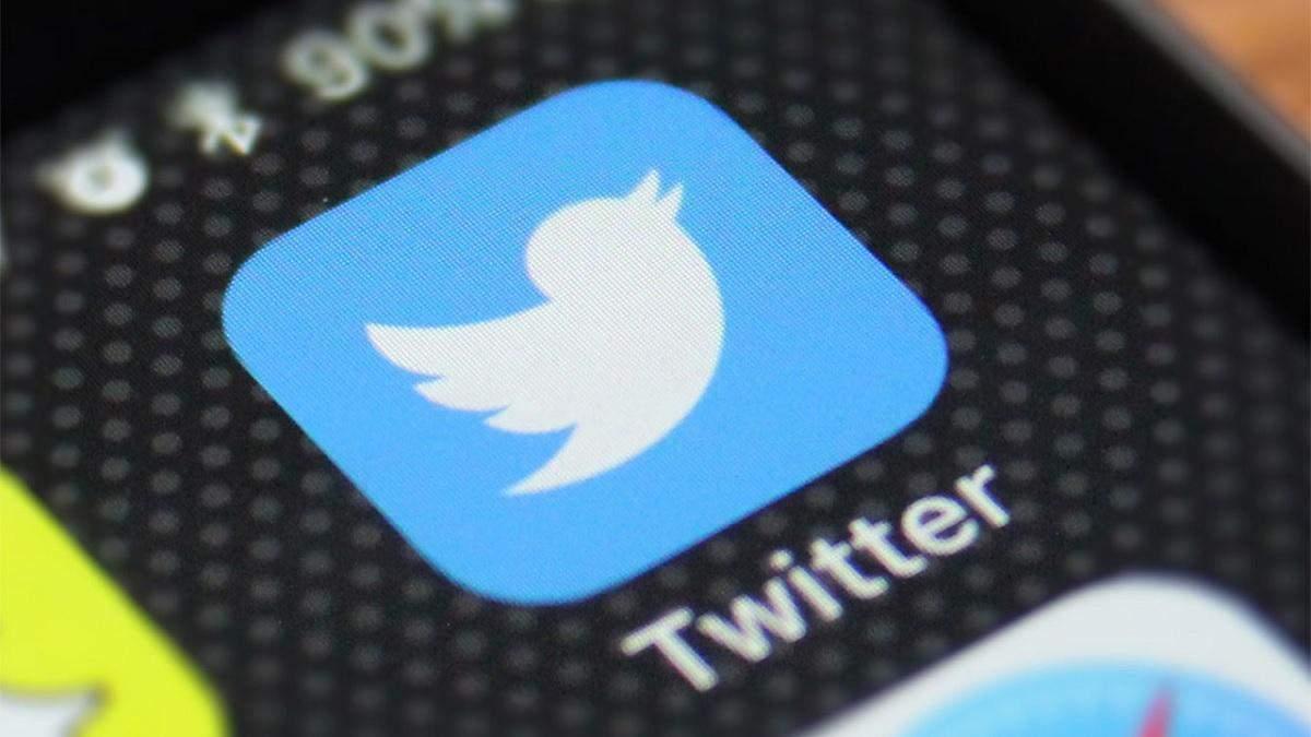 Указ Трампа про соцмережі: як відреагували у Twitter