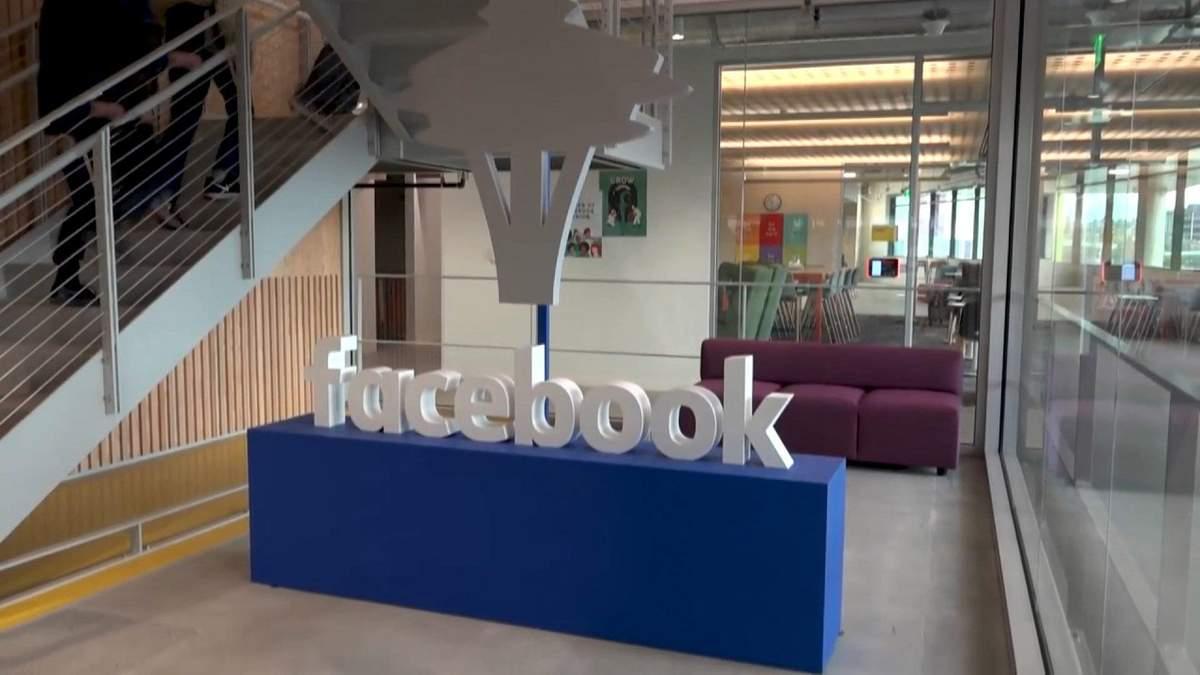 В Facebook ищут признаки иностранного вмешательства в протесты в США