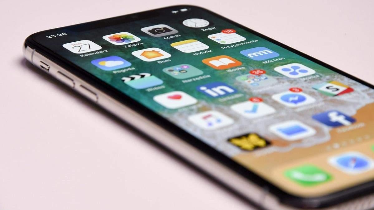 iOS 14 може отримати довгоочікувану функцію Android-смартфонів