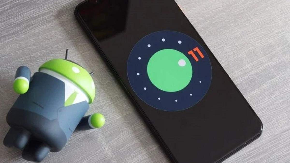 Xiaomi оголосила, які смартфони отримають Android 11 Beta 1