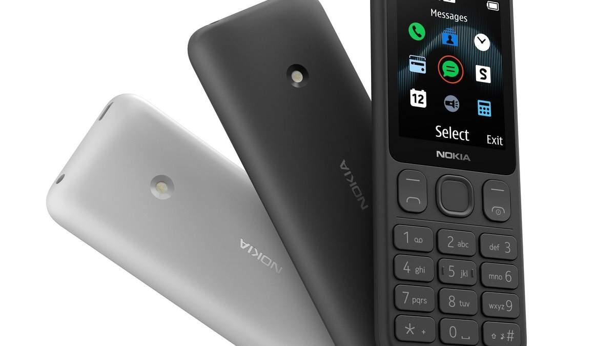 Кнопочный Nokia 125, месяц работающий без подзарядки, поступил в продажу в Украине