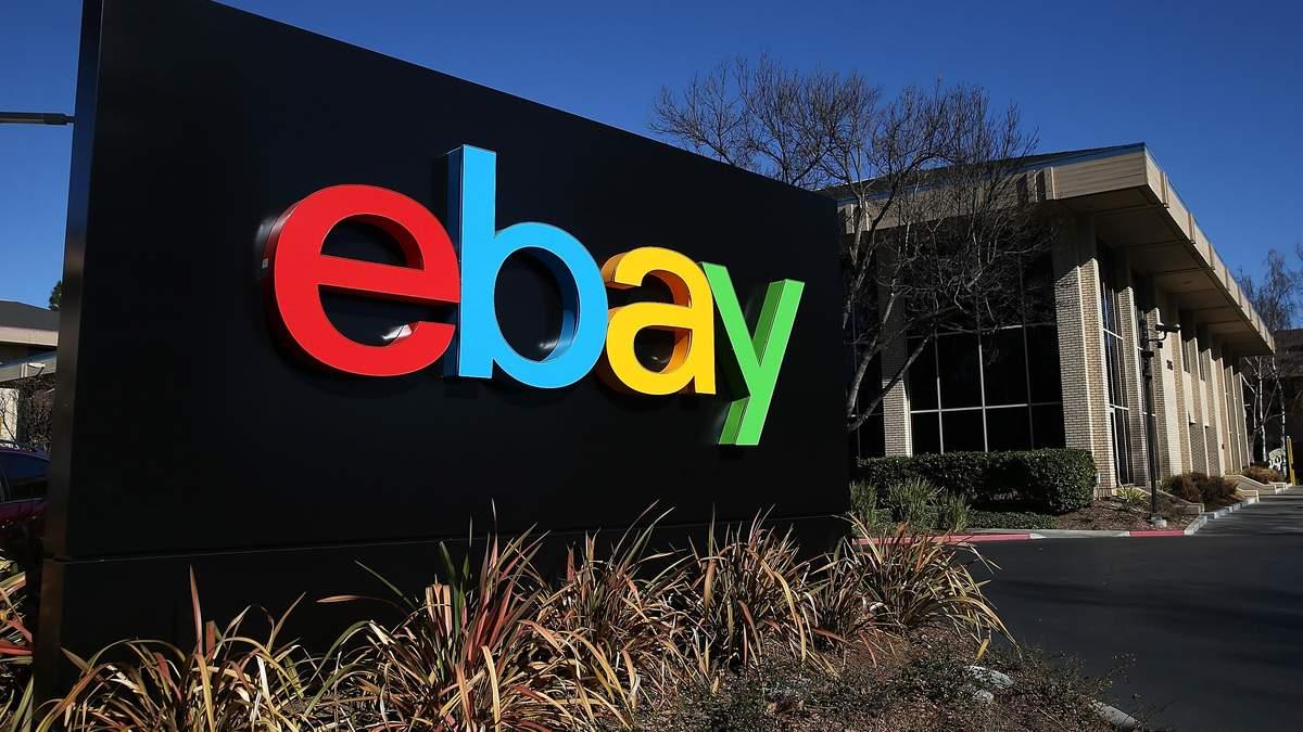 Працівники eBay розсилали блогерам тарганів, бо ті критикували майданчик