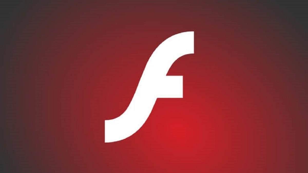"""Flash Player повністю зникне: Adobe назвала дату """"похорону"""" легендарного стандарту"""