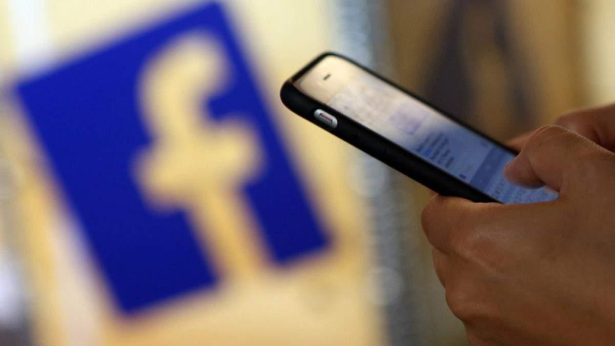 У Instagram та Facebook можна повністю відключити політичну рекламу