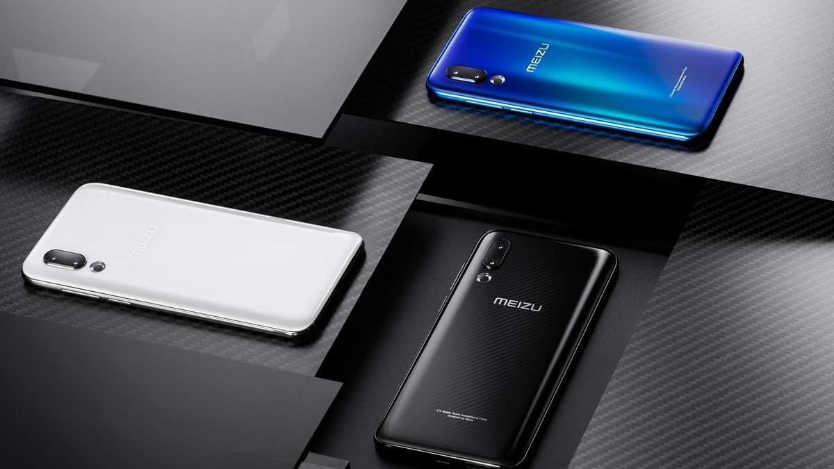 Meizu  не випускатиме нових смартфонів