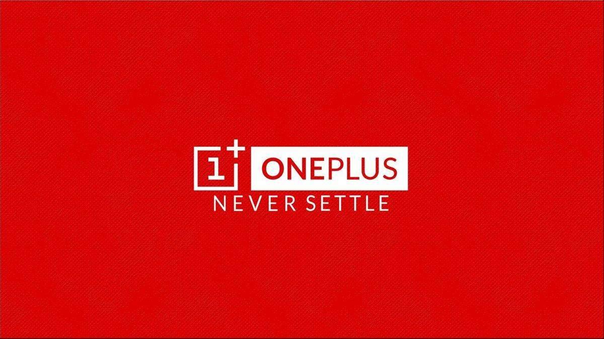 OnePlus таки выпустит бюджетный смартфон