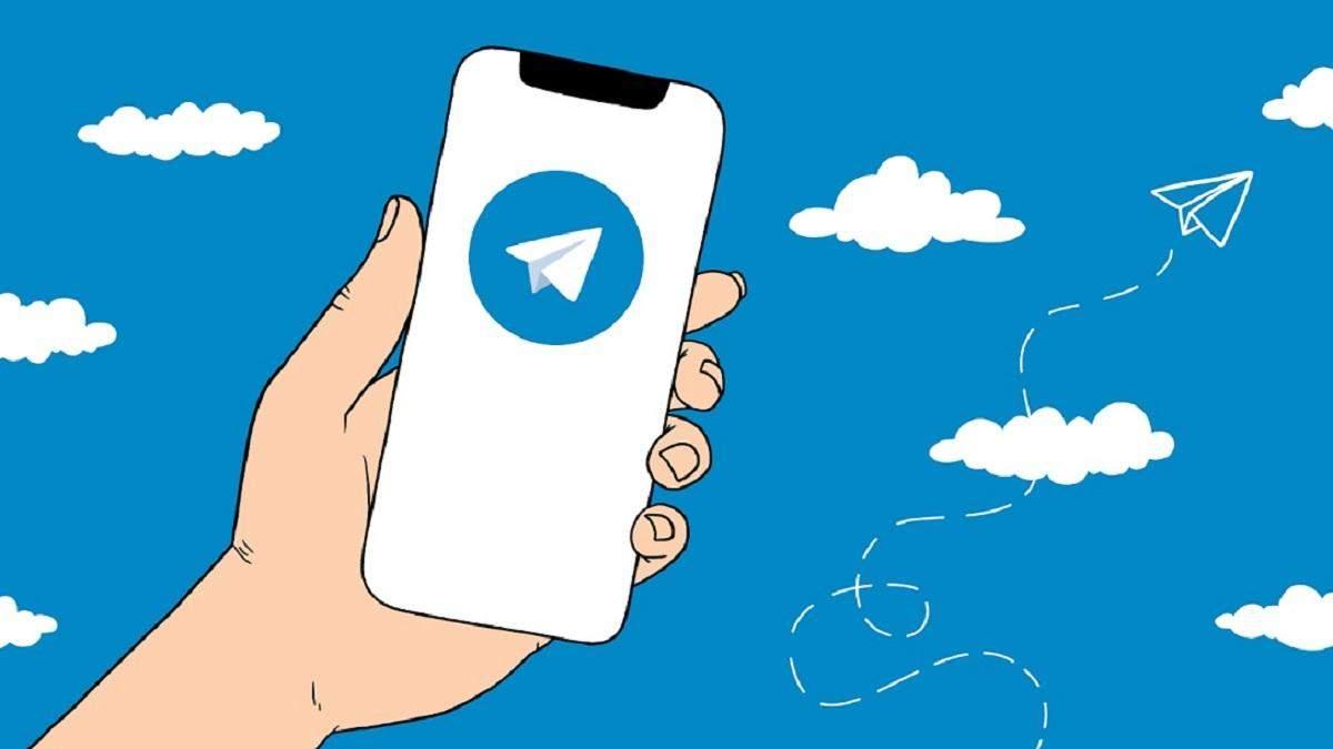 Видеозвонки в Telegram: как активировать функцию