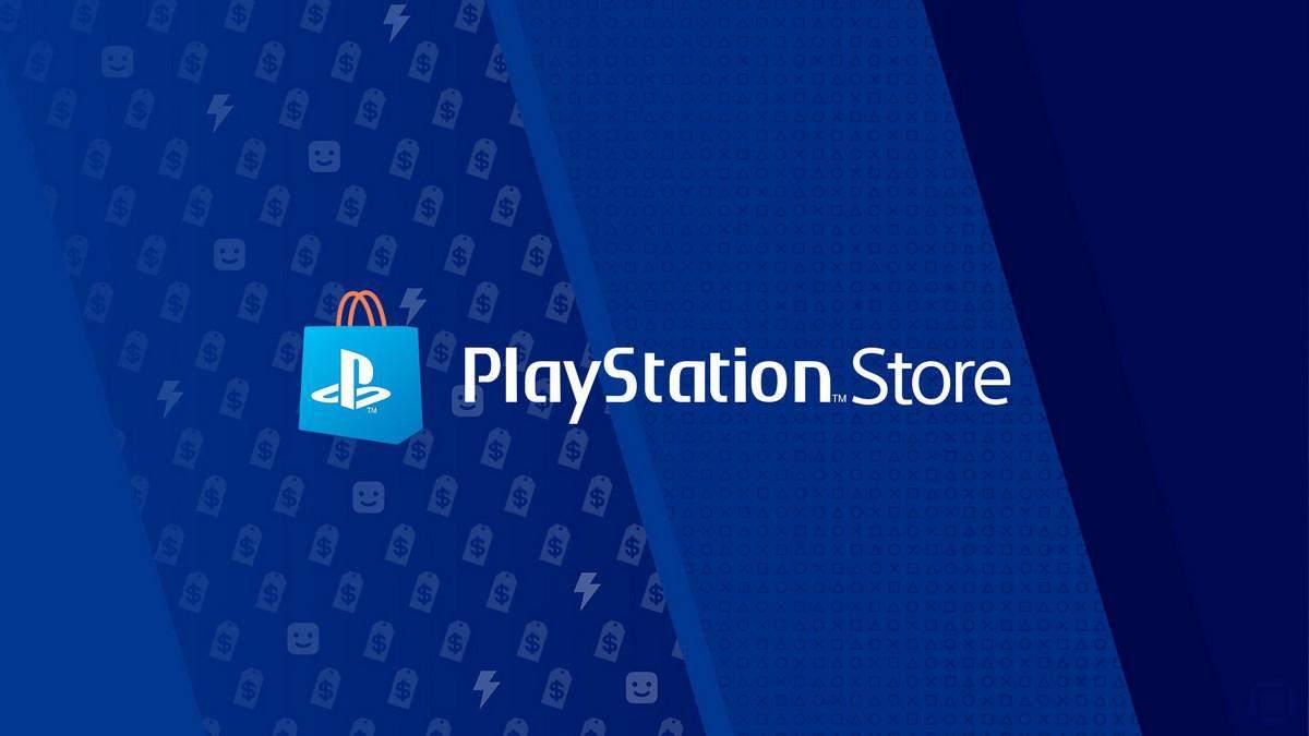 PlayStation Store 2020 знижки – список ігор