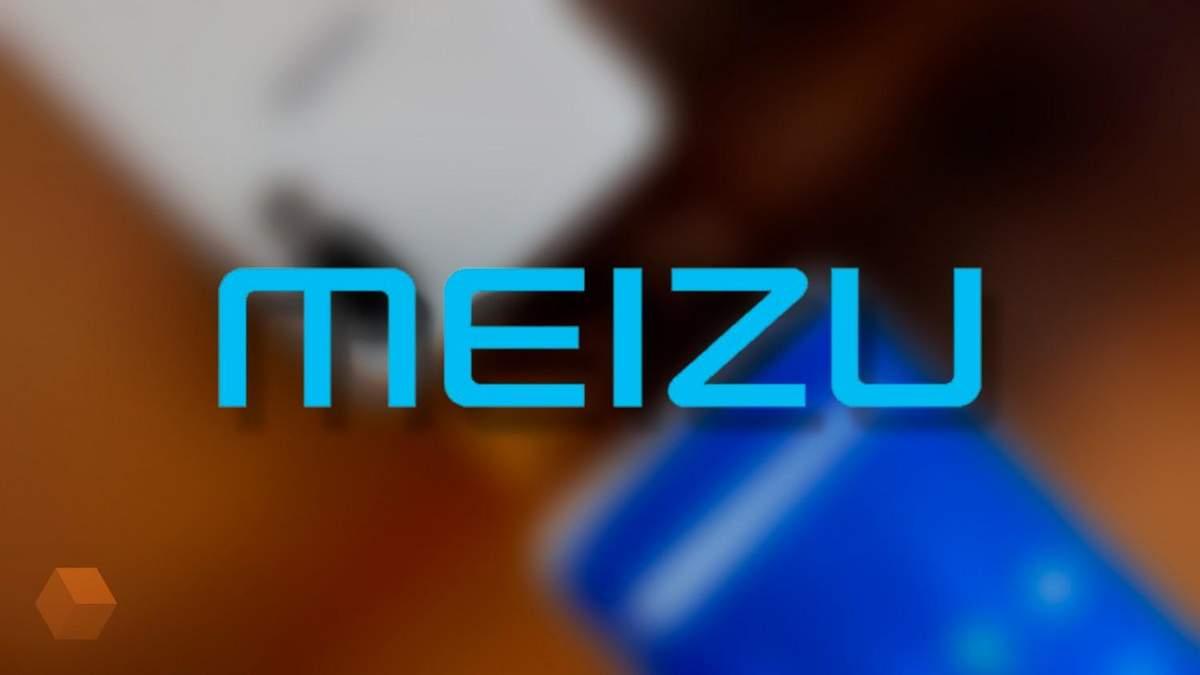 Meizu готується випустити свій перший розумний годинник