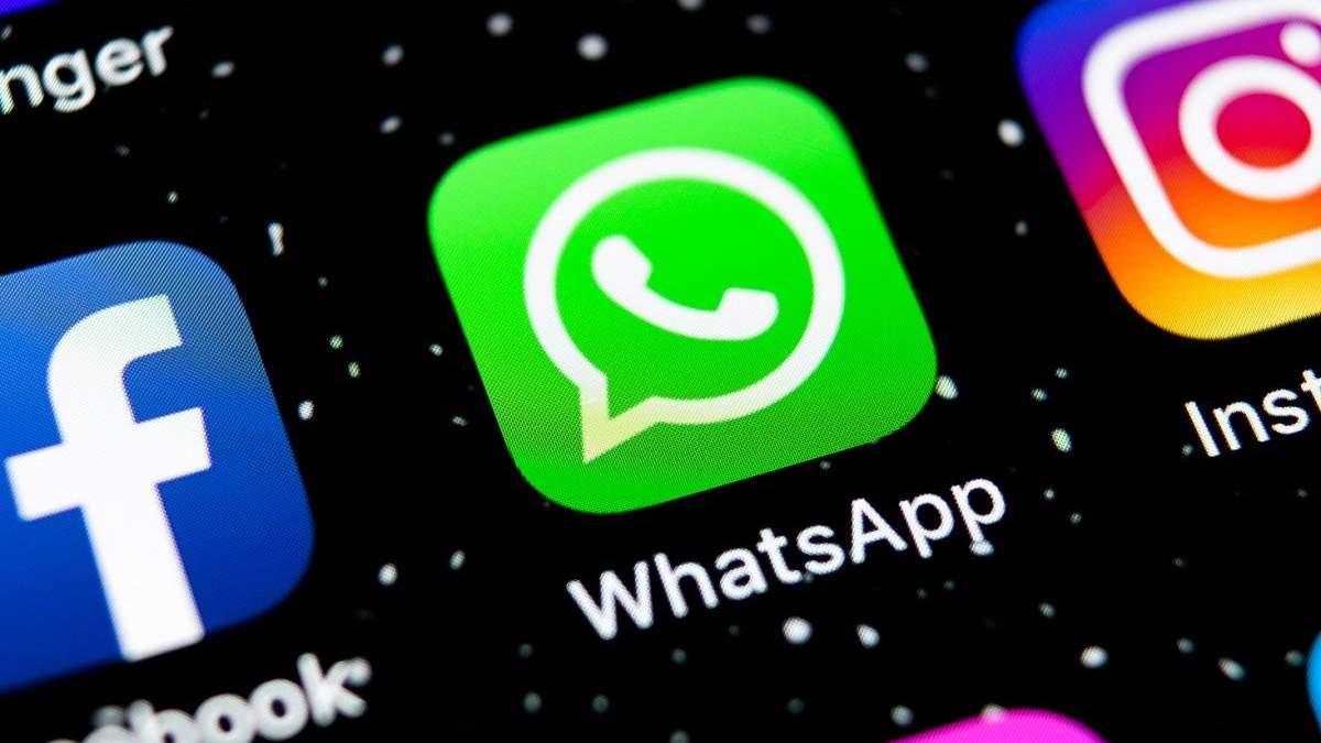 WhatsApp отримає одну з популярних функцій Telegram