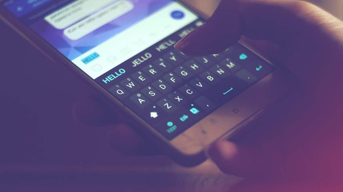 Facebook перешел границу: Viber прекращает контакты с соцсетью