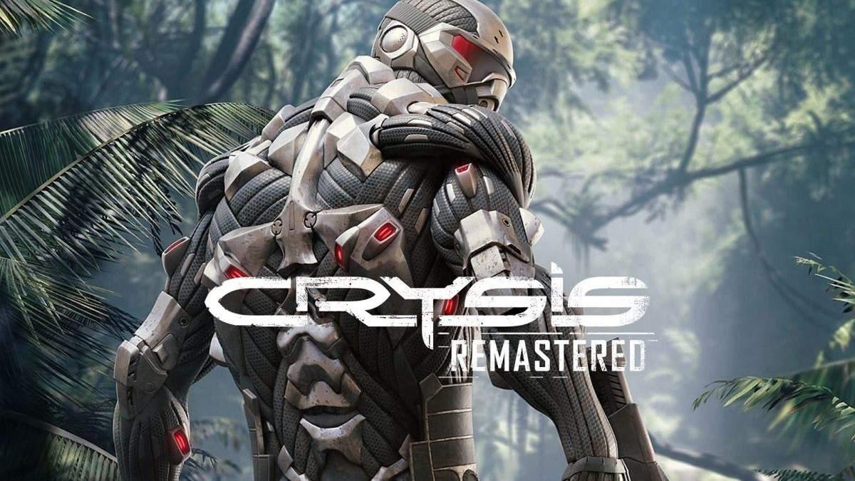 Легендарную Crysis перевыпустят: в сети появились скриншоты, трейлер и дата релиза