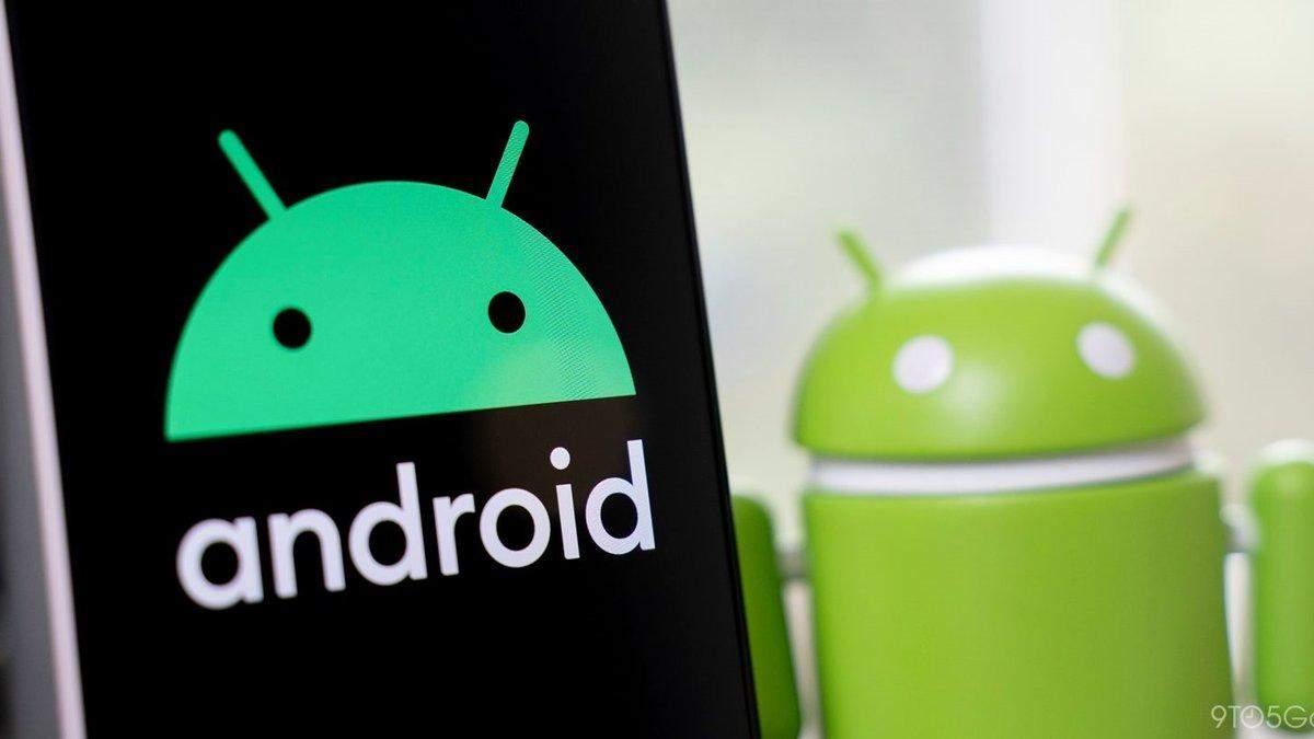 Google прибере можливість приховати права суперкористувача
