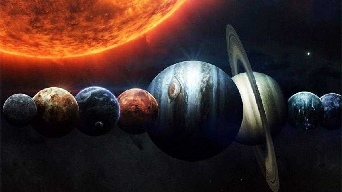 Парад планет – 2020: когда состоится и где смотреть