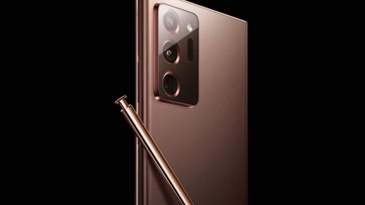 Samsung випадково розсекретив вигляд Galaxy Note 20 Ultra