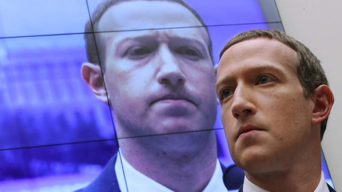 Бойкот Facebook: що про це думає Марк Цукерберг