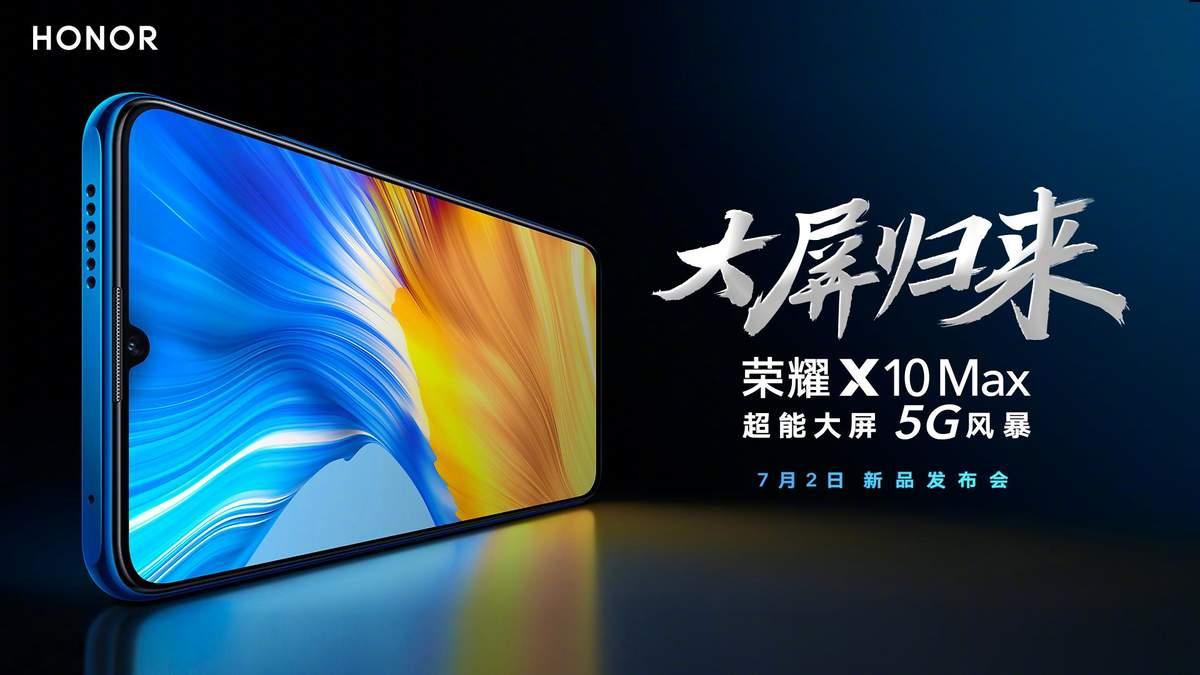 Honor X10 Max: характеристики і ціна смартфона-велетня