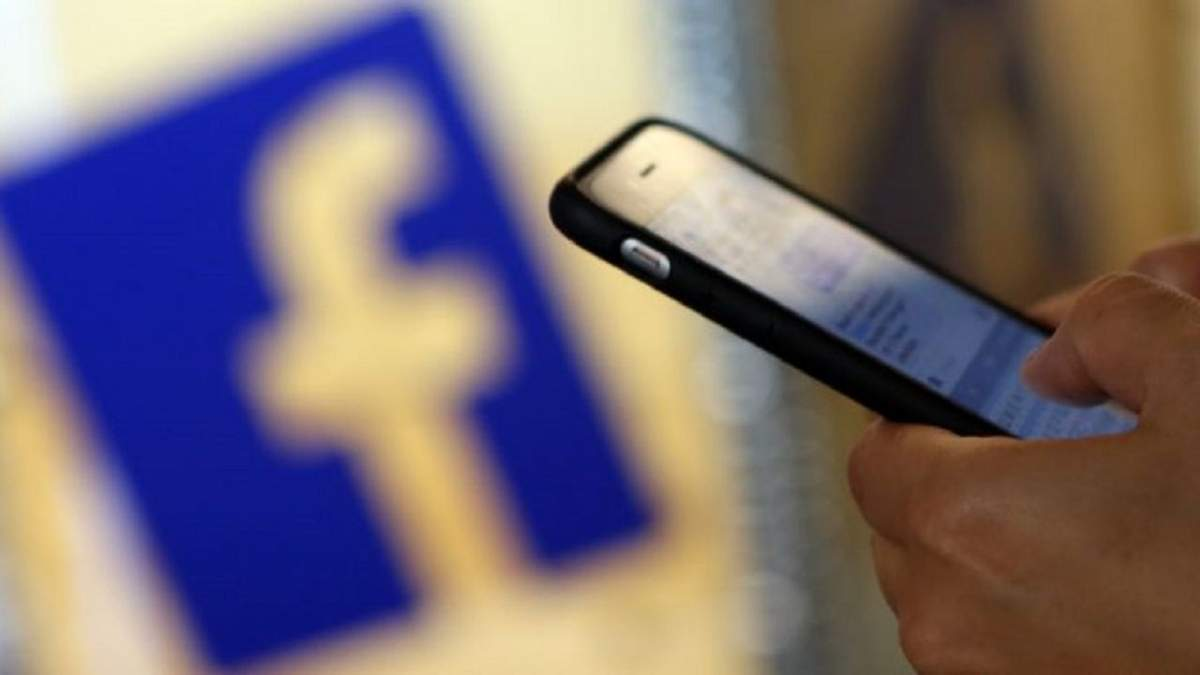 Facebook признала, что тысячи разработчиков смогли снова получить доступ к данным пользователей