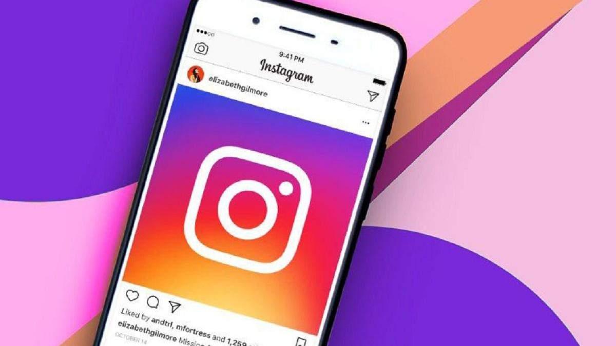 Instagram тестує нову функцію для любителів Stories