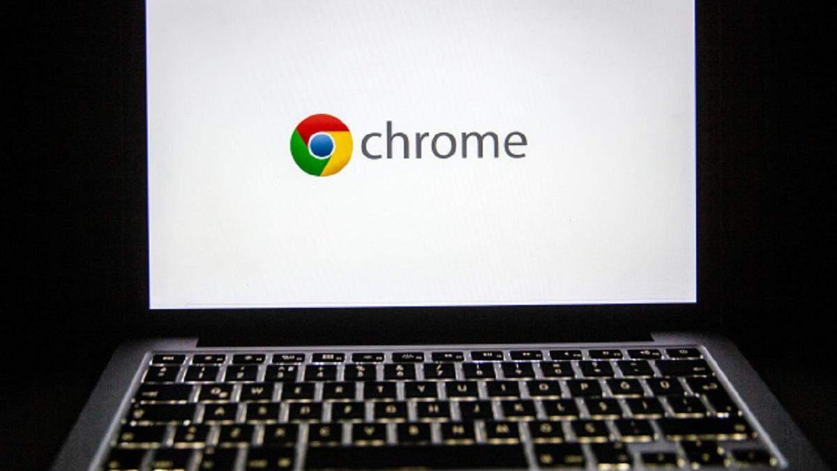 Обновленный Google Chrome продлит время работы ноутбуков