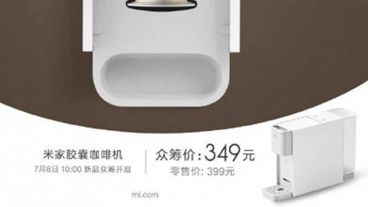 Xiaomi працює над доступною капсульною кавоваркою