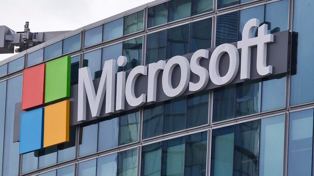 Киберпандемия: масштабная хакерская атака на пользователей Microsoft