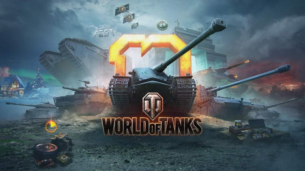 У World of Tanks доступний особилвий режим Сутичка: поза часом