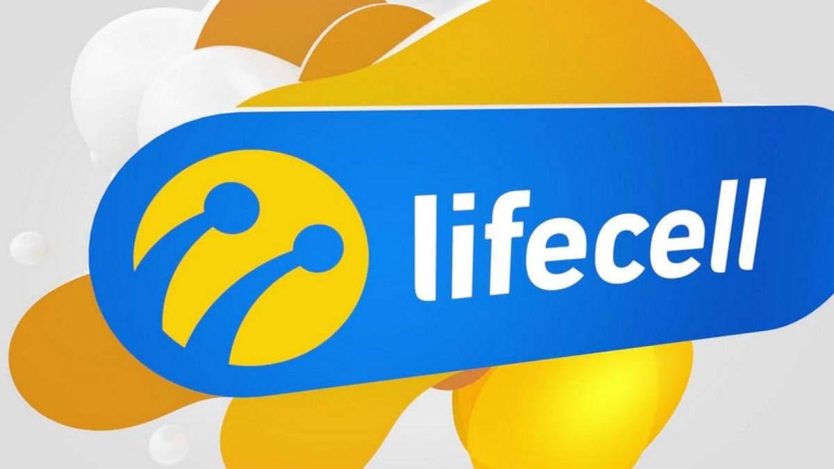 lifecell запускає домашній інтернет: ціни