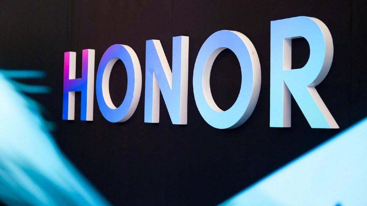 Honor MagicBook Pro отримає 200-ватну зарядку