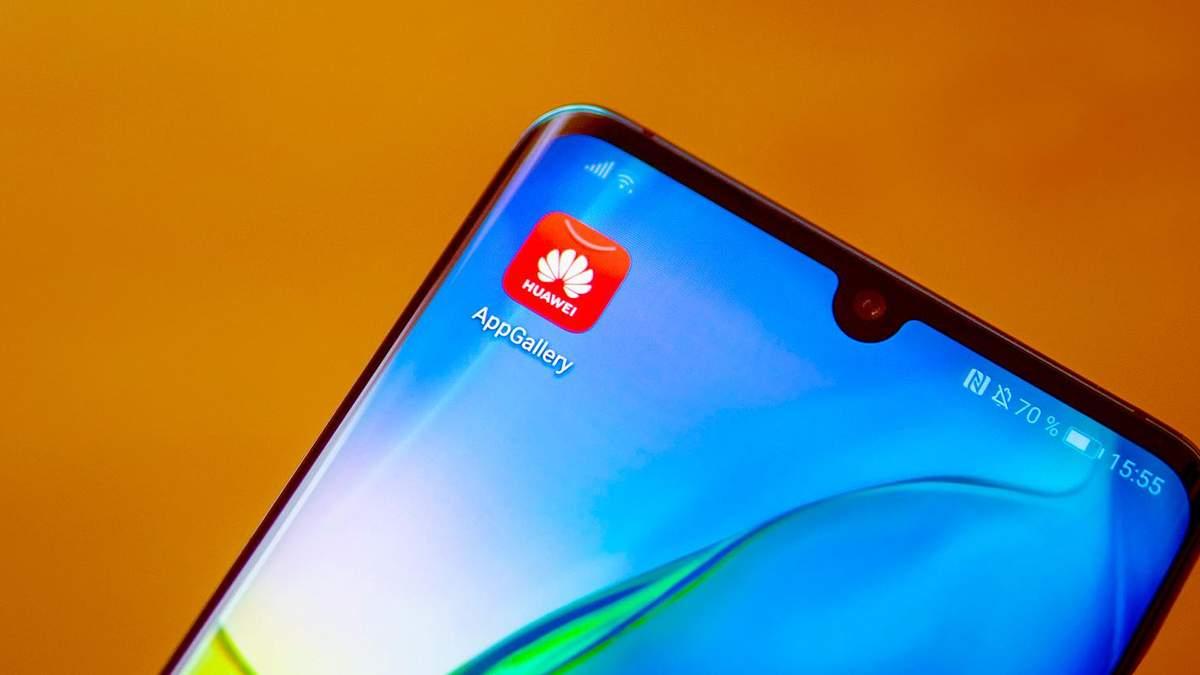 Удар по Apple і Google: Huawei зробила гучну заяву щодо свого магазину додатків