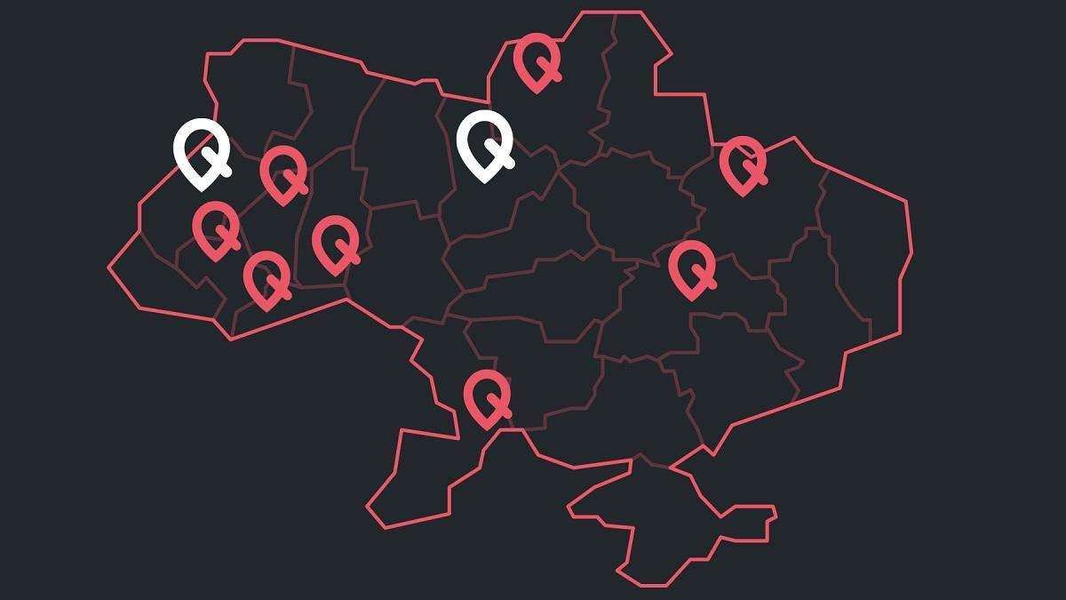 Путешествуй по Украине с приложением готовых квестов WalQlike