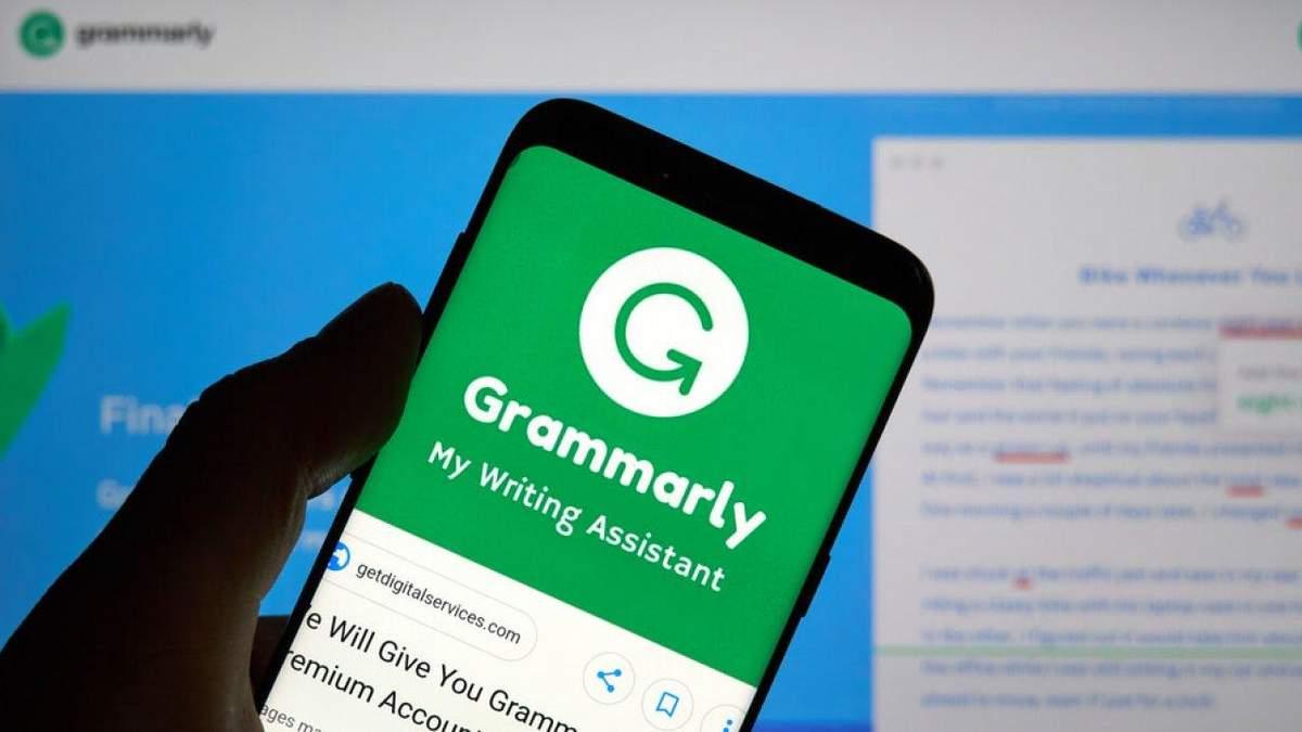 Украинский сервис Grammarly обновила функционал: детали